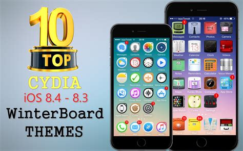 top black themes cydia top 10 brand new cydia wintherboard themes for ios 8 4 8