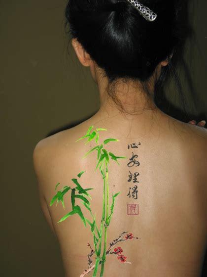 oriental tattoo quotes chinese tattoo quotes quotesgram