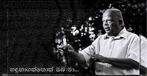 nikola tesla biography in tamil premasiri kemadasa wallpaper 1366x768 creativebug