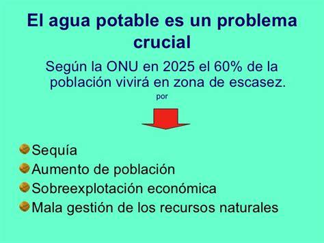 el problema de los el problema del agua en 193 frica