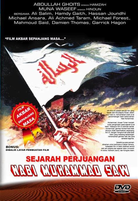 film nabi muhammad hijrah dvd quot ar risalah sejarah perjuangan nabi muhammad saw