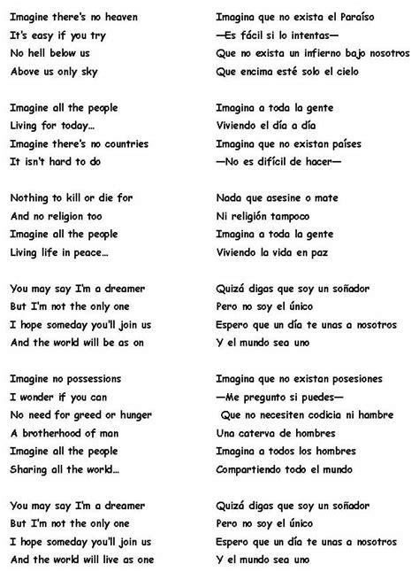 Imagenes John Lennon Letra En Ingles | canciones con historia imagine john lennon el