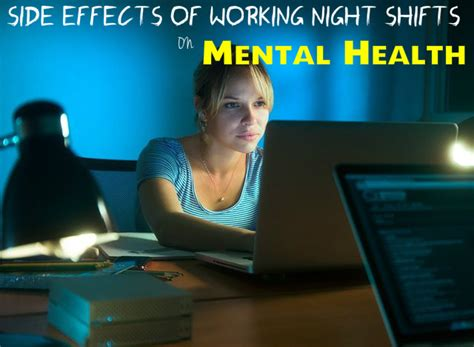 working swing shift effects psychological effects of working night shifts on mental