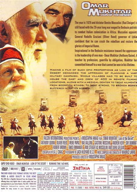 film lion desert omar mukhtar lion of the desert 1980 managerband