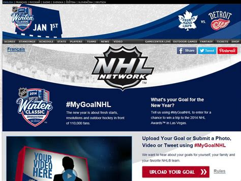 Nhl Sweepstakes - nhl my goal sweepstakes