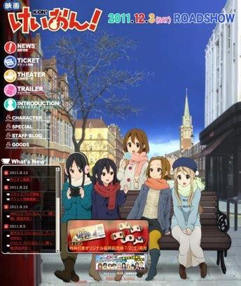 anime film izle türkçe dublaj k on london eiga keion japonya t 252 rk 231 e altyazılı