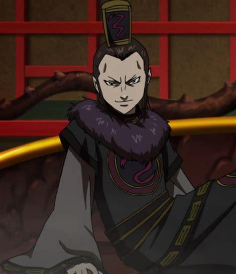 sei kyou faction kingdom wiki fandom powered by wikia