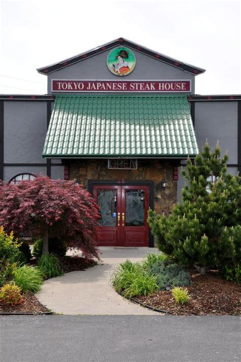 tokyo japanese steak house tokyo japanese steakhouse discover bristol tn va
