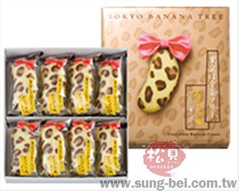 Tokyo Banana Original Flavor 8 Pieces tokyo banana晴空塔限定香蕉豹紋蛋糕 巧克力 松貝進口食品