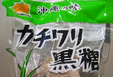 sugar in tea a bilingual anthology of poems and haikus volume 1 books hiroko shimbo author at