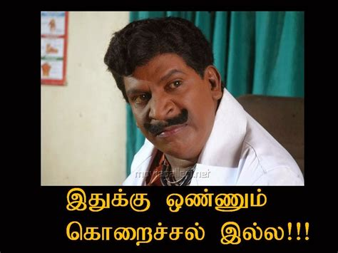 comedy pictures tamil comedy photos for www pixshark