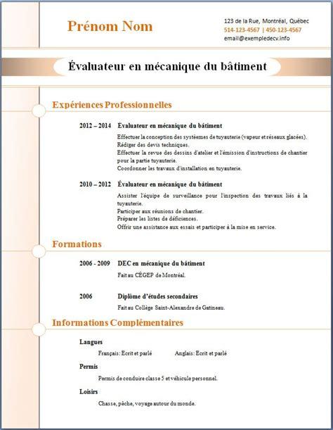 Rediger Un Cv Gratuit by Pour R 233 Diger Un Cv Efficace 8 Points Sont 224 V 233 Rifier