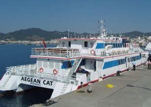 catamaran bodrum bugün quot aegean cat quot ilk seferini rodos a yaptı