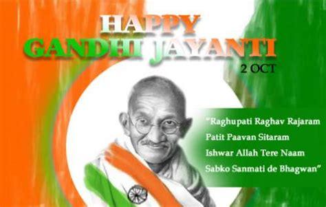 on 2nd october gandhi jayanti 2nd october marathi speech poem essay
