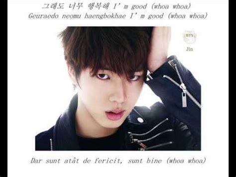 bts born singer lyrics translation han rom romanian subs bts 방탄소년단 born singer members