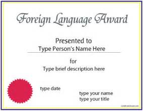 templating language education certificates foreign language award