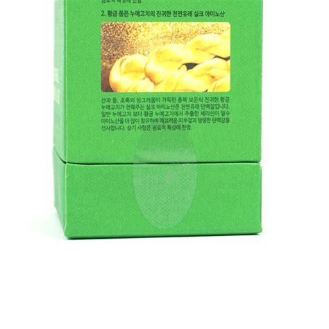 Harga Nature Republic Ginseng Royal Silk nature republic ginseng royal silk capsule essence review