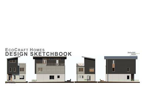 home design sketchbook 100 home design sketchbook design masters car