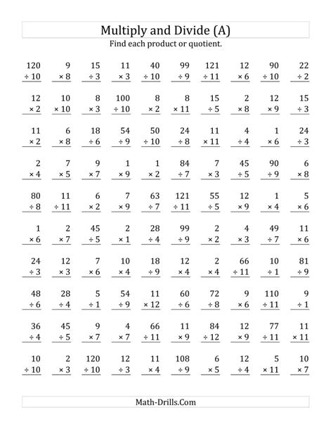 Multiplying and Dividing with Facts From 1 to 12 (A) Mixed
