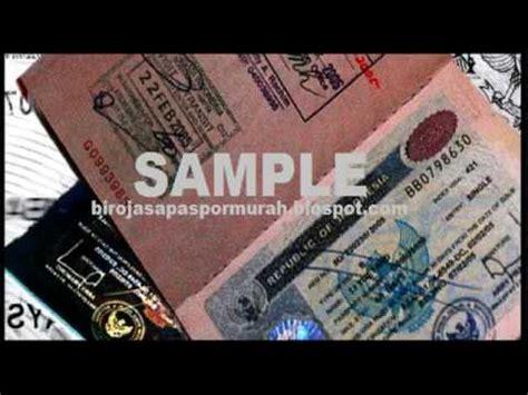 pembuatan paspor bogor biro jasa pembuatan paspor bogor youtube