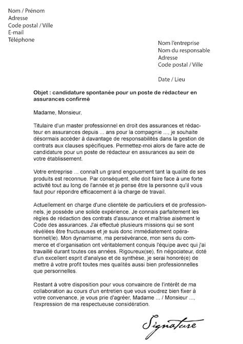 Conseil Lettre De Motivation Pour Dut Modele Lettre De Motivation Stage Bts Muc Document