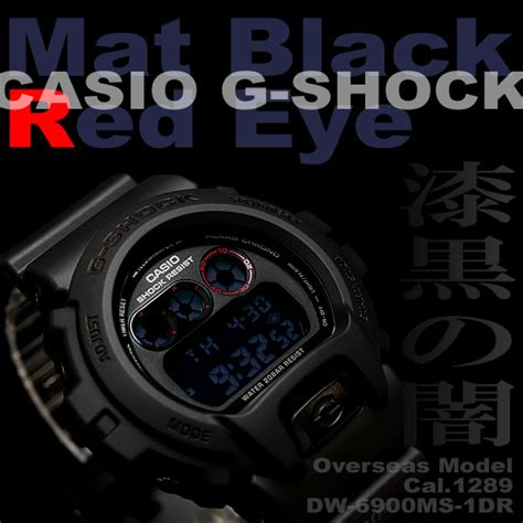 Casio G Shock Dw 6900ms Original e mix rakuten global market casio casio dw 6900ms 1dr g