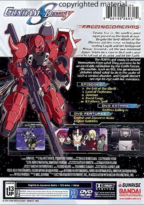 the of destiny volume 2 books mobile suit gundam seed destiny volume 2 dvd 2004