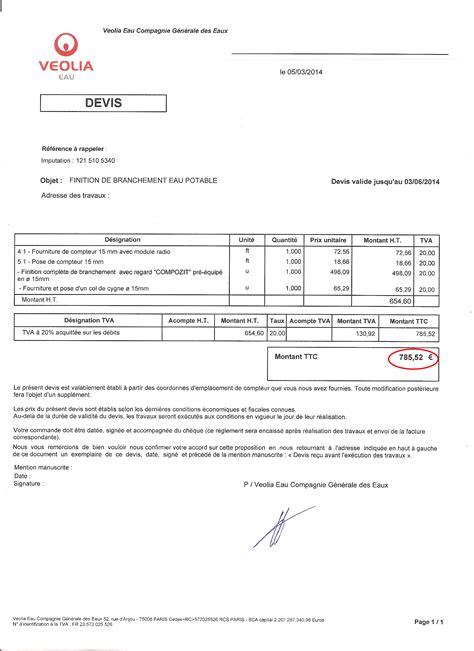 Lettre De Demande D Installation D Un Compteur Electrique Prix Installation R 233 Cup 233 Rateur D Eau