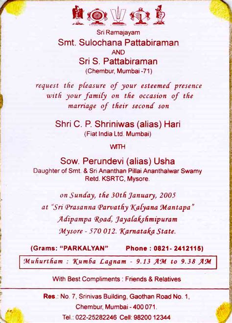Tamil Brahmin Invitation Format Invitationjpg Com Ayush Homam Invitation Template