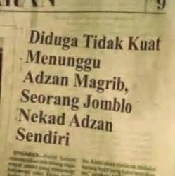 gambar puasa ramadhan lucu was was was was
