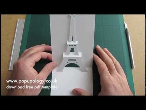 wave pop up card template pop up eiffel tower card tutorial origamic architecture