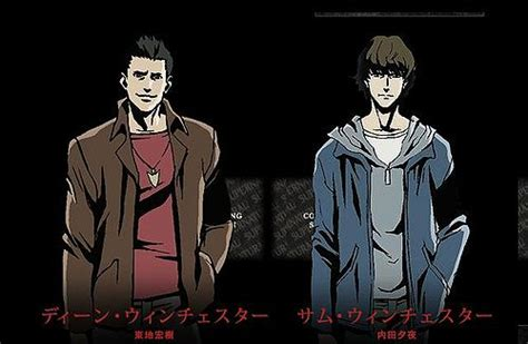 anime supernatural category supernatural the anime series super wiki