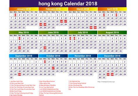 printable calendar hong kong hong kong calendar 2018 12 newspictures xyz