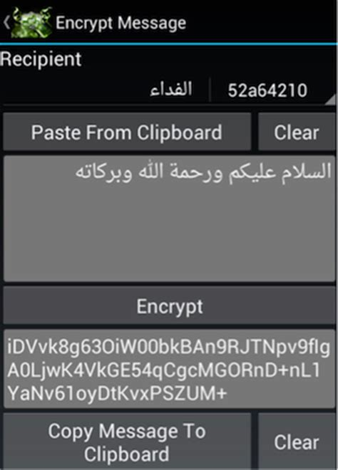 android encryption how al qaeda uses encryption post snowden part 2