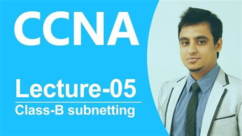 subnetting tutorial pdf bangla ccna bangla tutorial 05 class b subnetting youtube