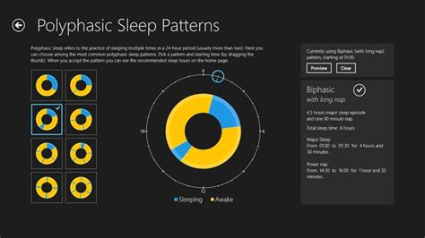 pattern maker win8 sleep tracker for windows 8 and 8 1