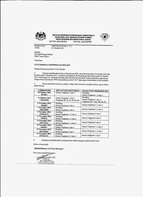 SMK TAMAN DESA 2 DAN PIBG: Surat Edaran