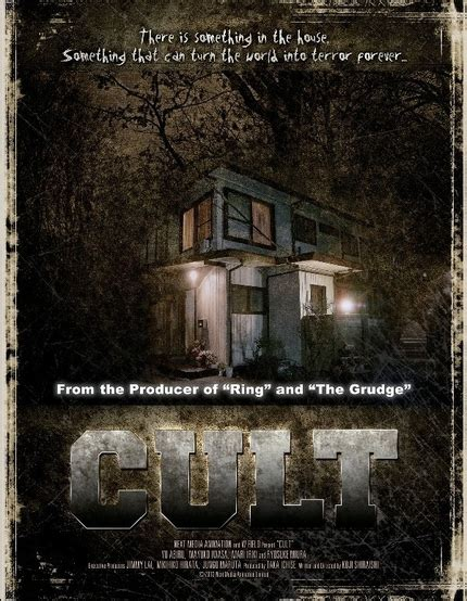 cult japanese horror movie 2013 brussels 2013 review cult is a wacky found footage horror