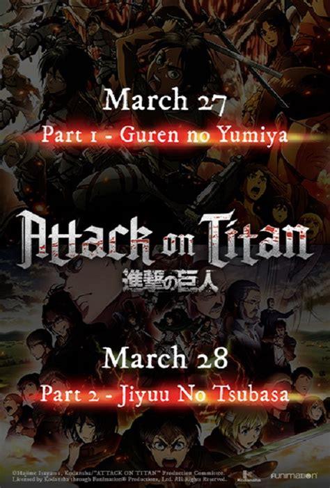 Ordinal Attack Of Titan 09 home showtimes manville nj
