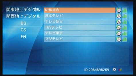 android distribute apk for testing android japanese iptv apk with apk for free test