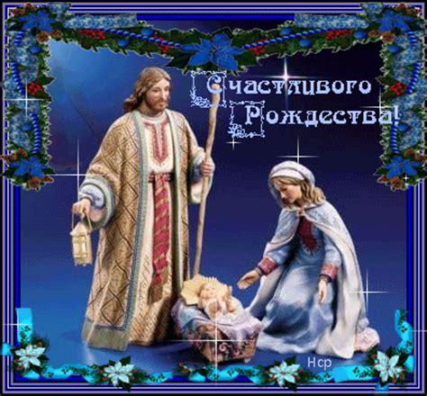 differences  orthodox  catholic christmas ukrainian dating blog  krystyna