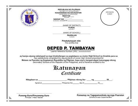 school report card template deped bureau of educator certification missouri department of