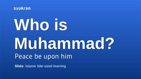 biography of muhammad peace be upon him in urdu who is muhammad peace be upon him