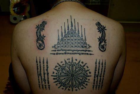Yantra Tattoo Pinterest | yantra tattoo black tattoo pinterest