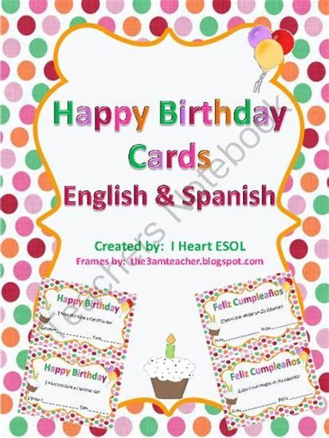 printable birthday cards spanish free happy birthday cards english and spanish from i