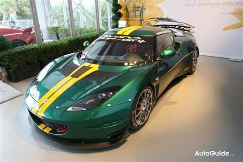 lotus evora cup gt debuts  pebble beach  stunning green  yellow livery autoguidecom news