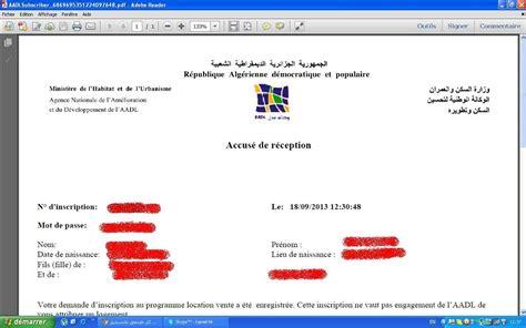 aadl alg rie tout sur le programme aadl location vente r 233 sultats aadl 2013 grosse frayeur pour les