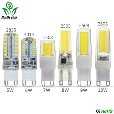 led g9 מוצר 2017 newest g9 led l cob led bulb 5w 6w 7w 8w 9w