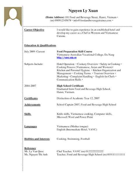 resume templates for college students with no work experience resume sles for college students sle resumes