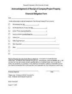 property acknowledgement receipt form fill online